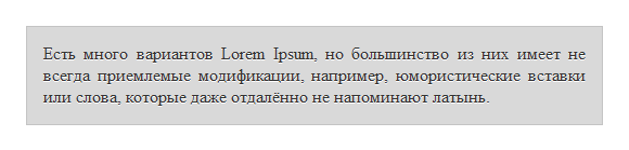 text-shadow в CSS3